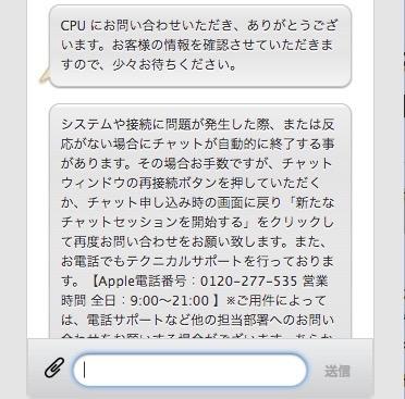 f:id:kyu_com:20161125205607j:plain