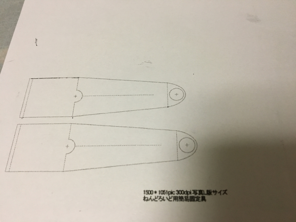 f:id:kyu_com:20161201213719j:plain
