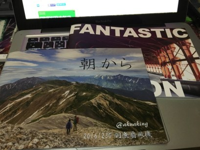 f:id:kyu_com:20161230211713j:plain