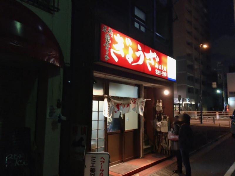 f:id:kyu_com:20170113181029j:plain