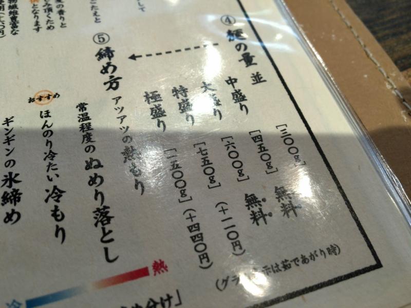 f:id:kyu_com:20170220233708j:plain