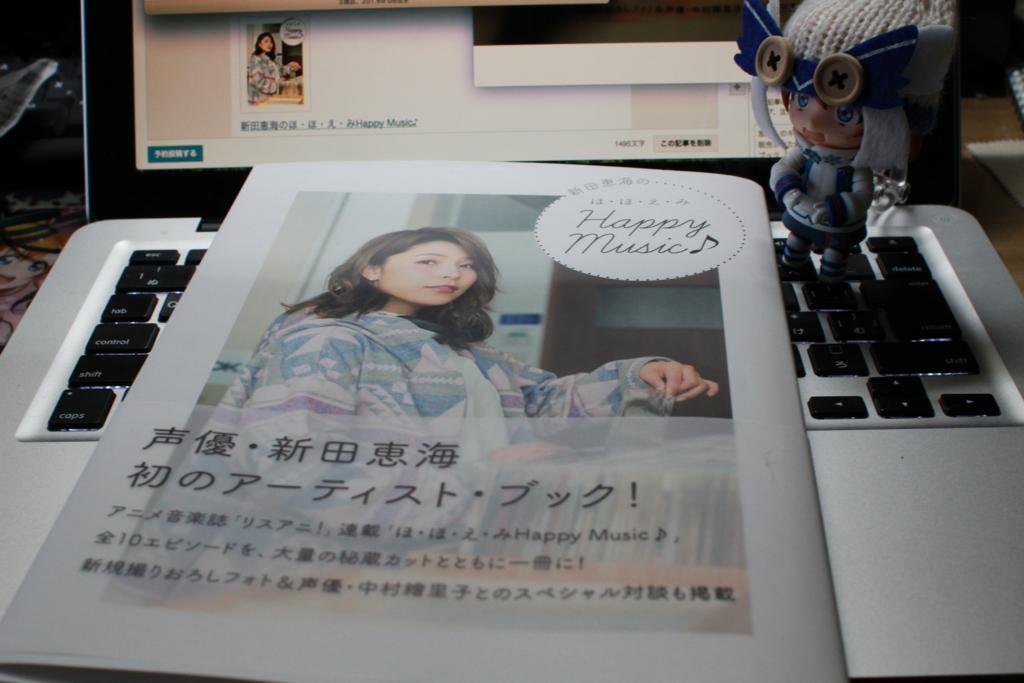 f:id:kyu_com:20170301171245j:plain