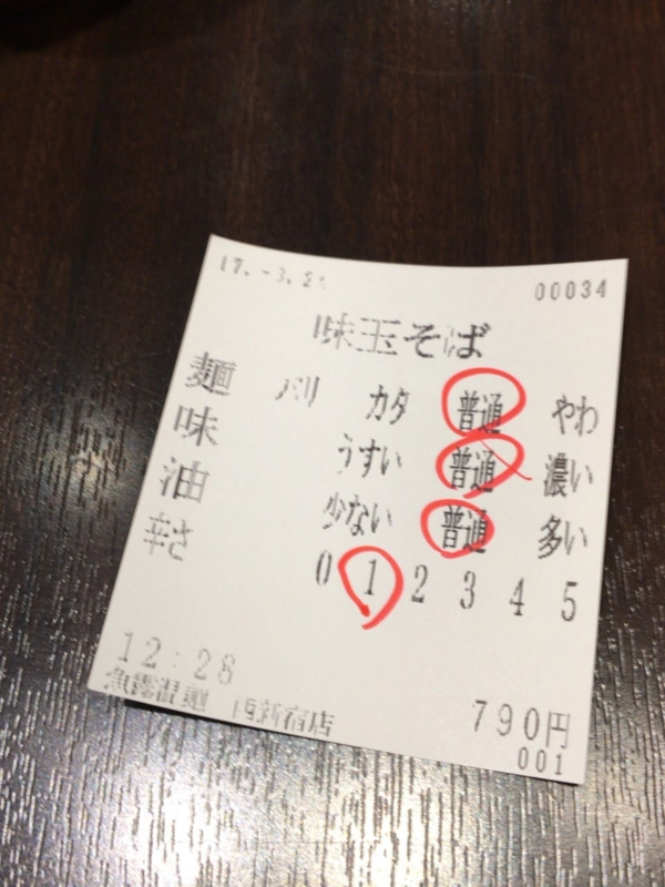f:id:kyu_com:20170324205828j:plain
