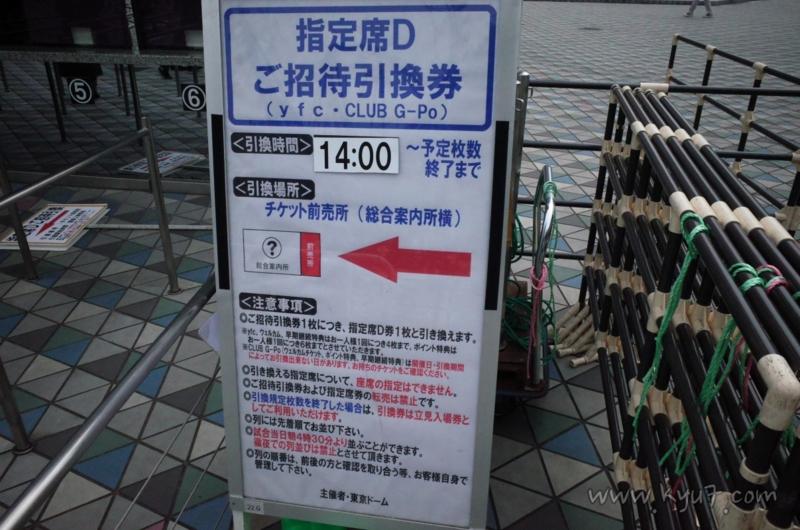 f:id:kyu_com:20170421160740j:plain