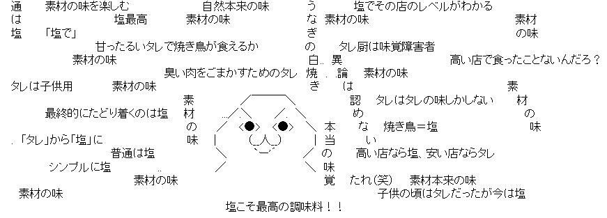 f:id:kyu_com:20170630223824p:plain