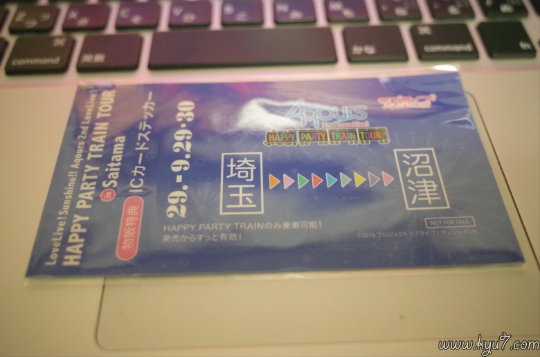f:id:kyu_com:20171002210629j:plain