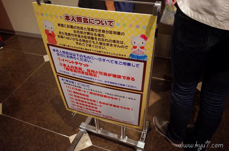 f:id:kyu_com:20171031193633j:plain