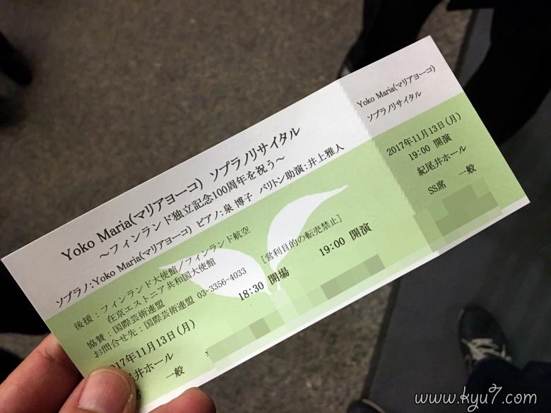 f:id:kyu_com:20171115202055j:plain