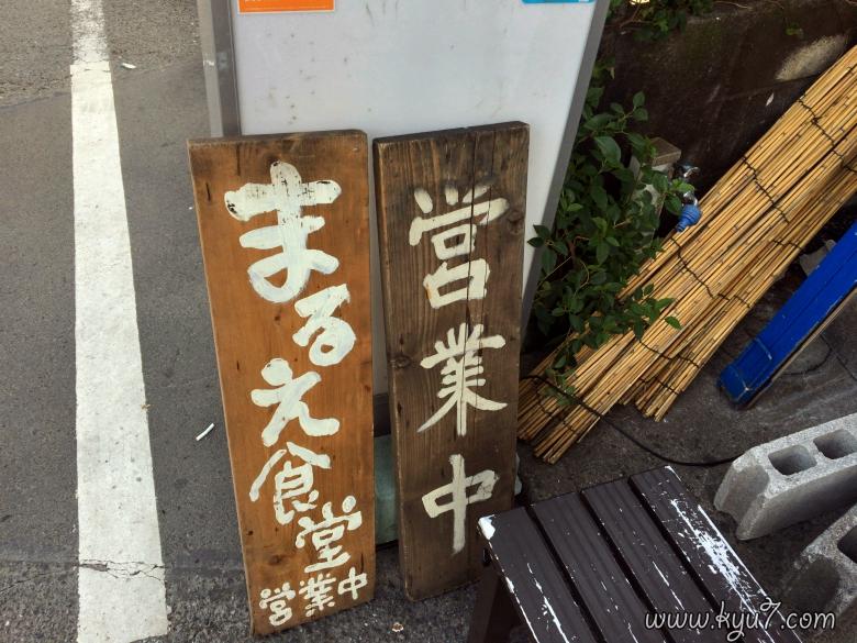 f:id:kyu_com:20171115232522j:plain