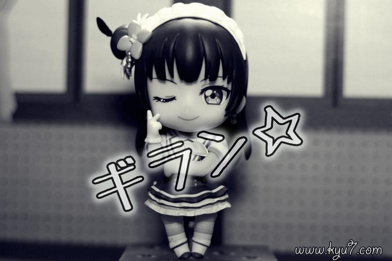 f:id:kyu_com:20180315214136j:plain