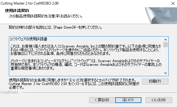 f:id:lurecrew:20161102112111p:plain