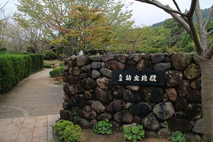 f:id:machitotabi:20171012220751j:plain