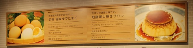 f:id:machitotabi:20171012221058j:plain