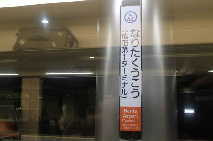 f:id:machitotabi:20171103215658j:plain