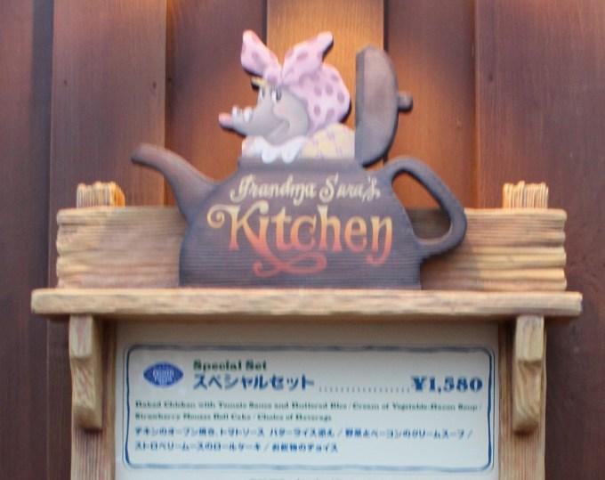 f:id:machitotabi:20180116104926j:plain