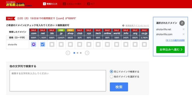 f:id:maegawa-0724:20170219234220j:image