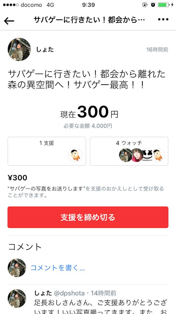 f:id:maegawa-0724:20170811095756p:plain:w300