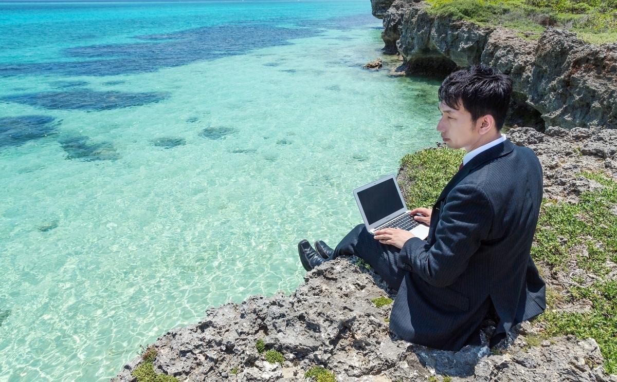 沖縄で悠々自適の生活を送る男性