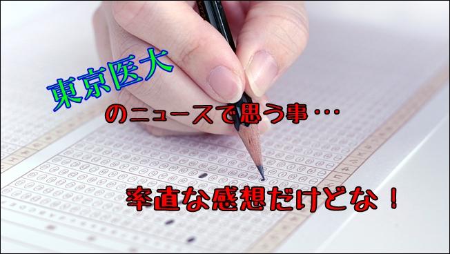 f:id:masa10t:20180808213917j:plain