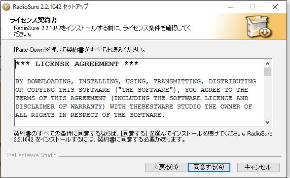 f:id:masaki709:20160415225923p:plain