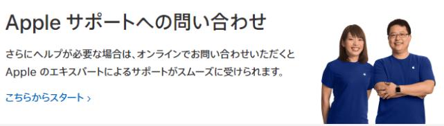 f:id:masaki709:20170610125902p:plain
