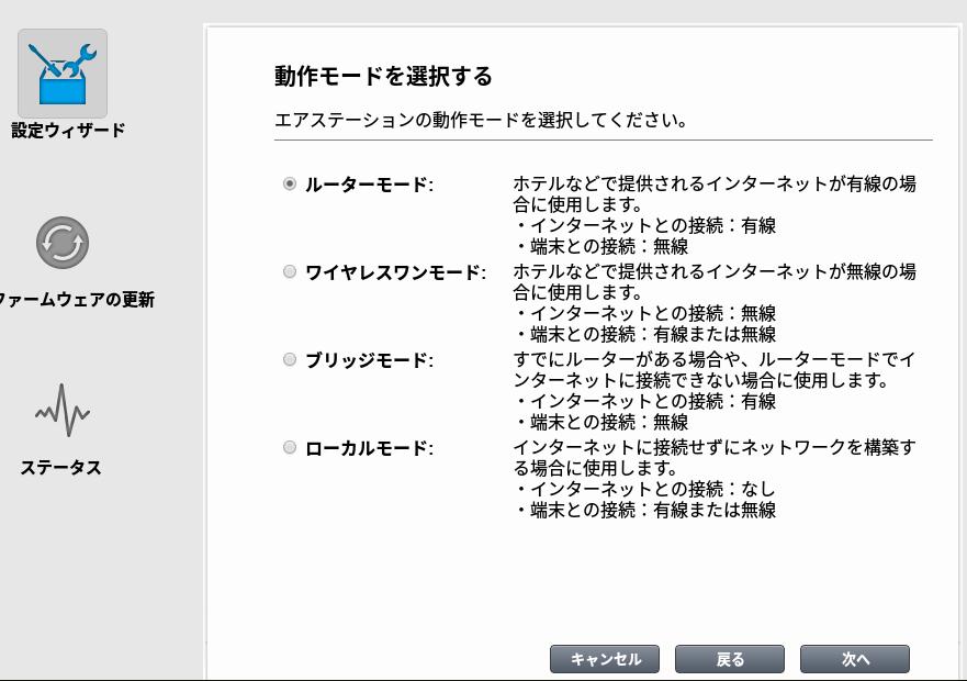 f:id:masaki709:20170726001206p:plain