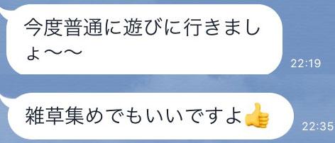 f:id:meshigakuitai:20170811174851j:plain