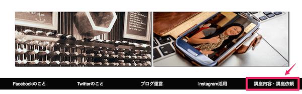 f:id:mika-shimosawa:20160519210109p:plain