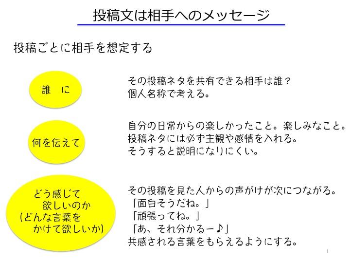 f:id:mika-shimosawa:20160909092207j:plain