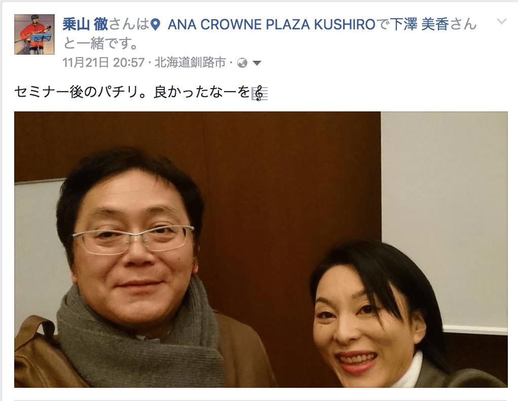 f:id:mika-shimosawa:20161124232927p:plain
