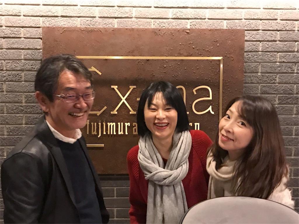 f:id:mika-shimosawa:20170114201545j:image