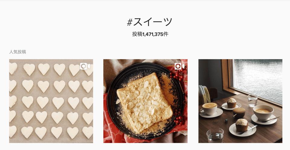 f:id:mika-shimosawa:20170124195333p:plain