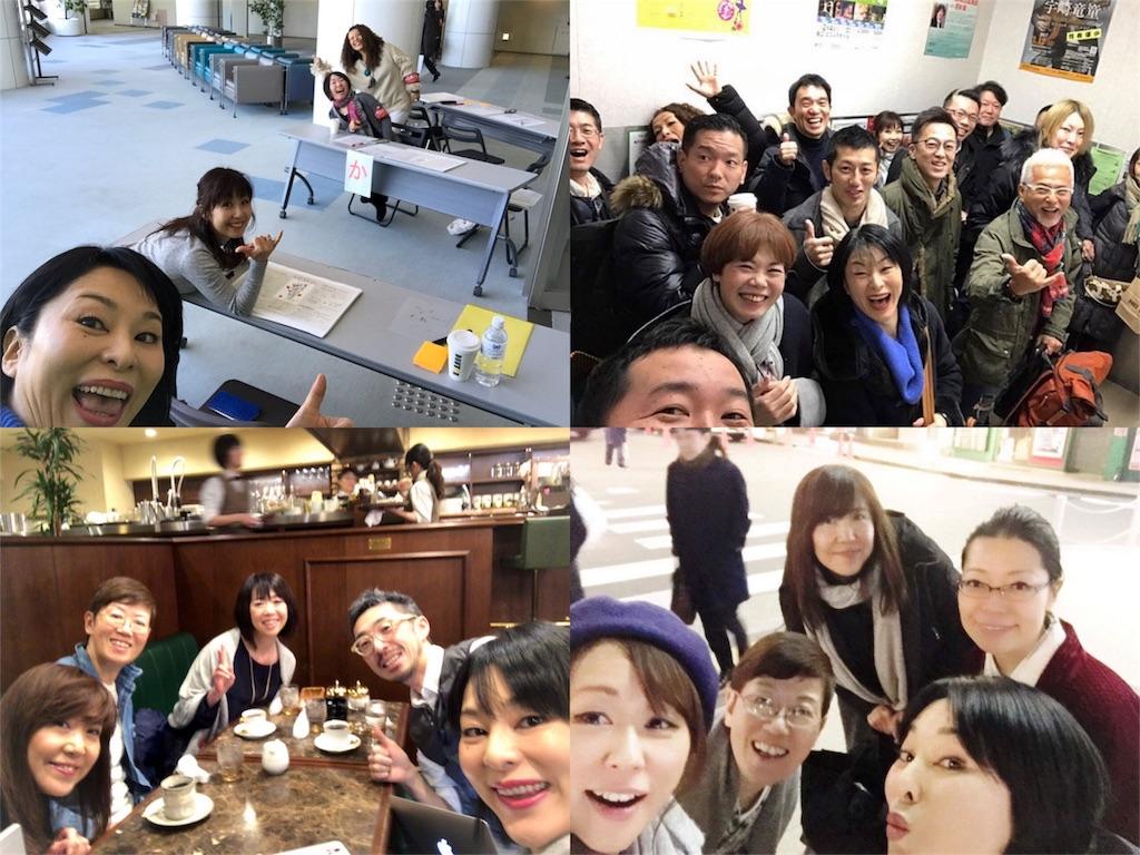 f:id:mika-shimosawa:20170127225311j:image