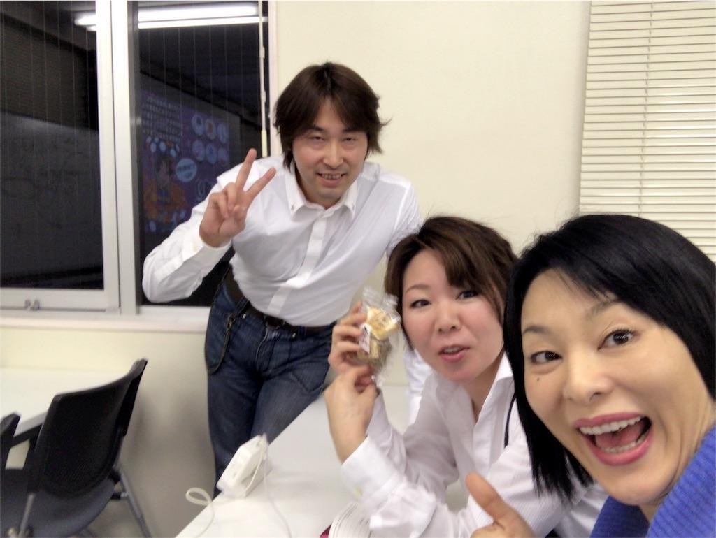 f:id:mika-shimosawa:20170227115846j:image