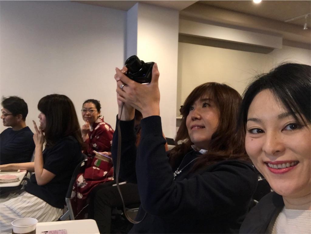 f:id:mika-shimosawa:20170319214754j:image