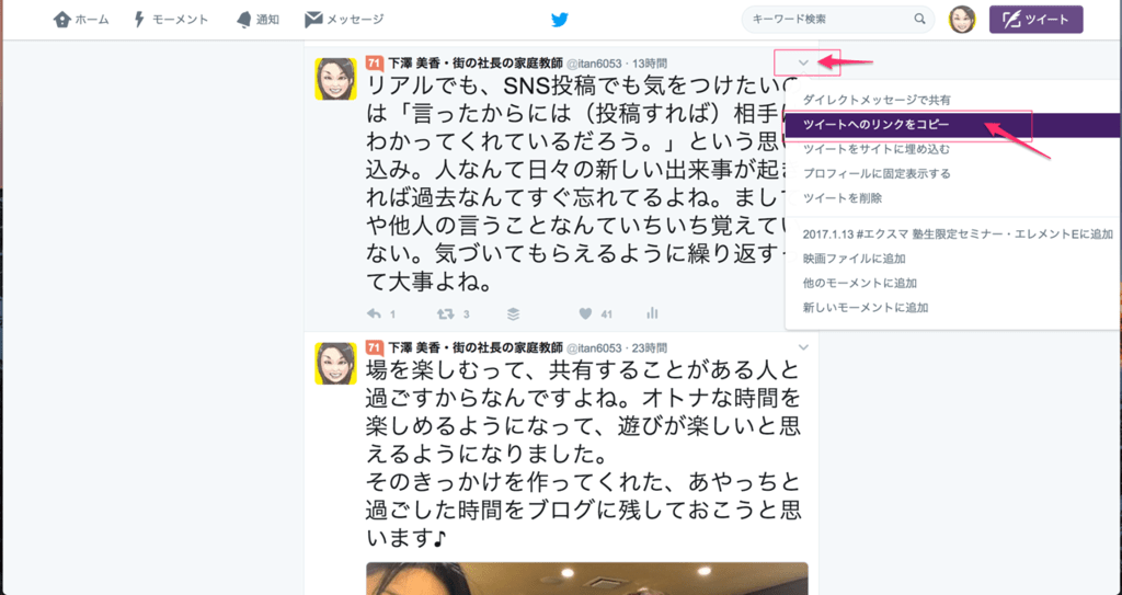 f:id:mika-shimosawa:20170321204131p:plain