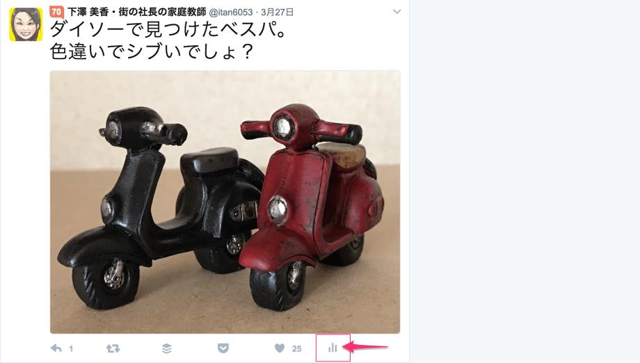 f:id:mika-shimosawa:20170330113047p:plain