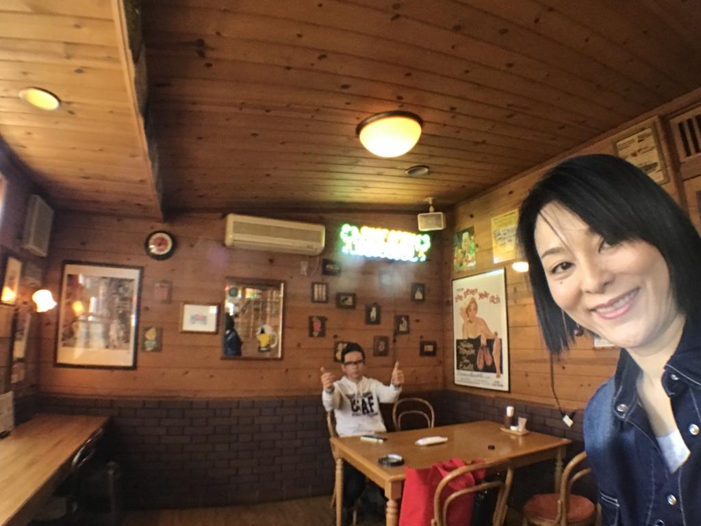 f:id:mika-shimosawa:20170416125053j:plain