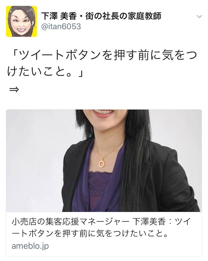 f:id:mika-shimosawa:20170421151655j:image