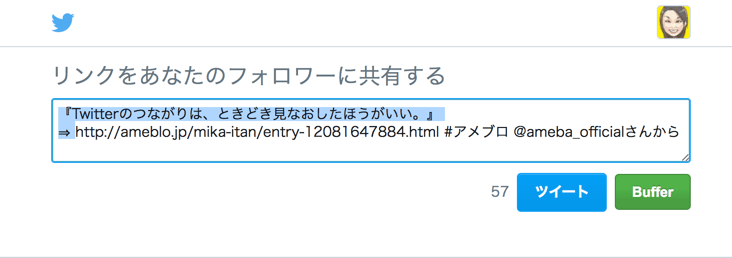 f:id:mika-shimosawa:20170421160834p:plain