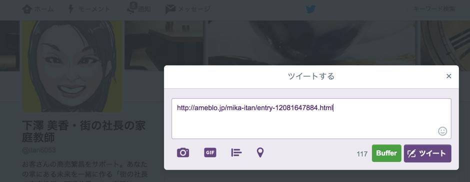 f:id:mika-shimosawa:20170421162416p:plain