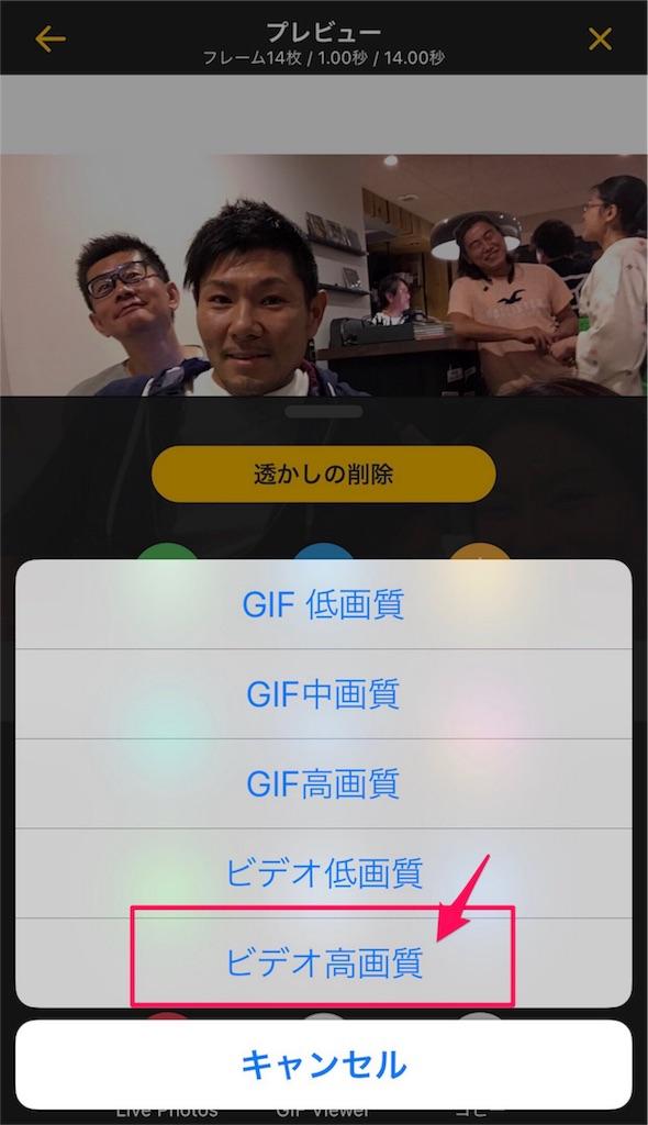 f:id:mika-shimosawa:20170525192336j:image