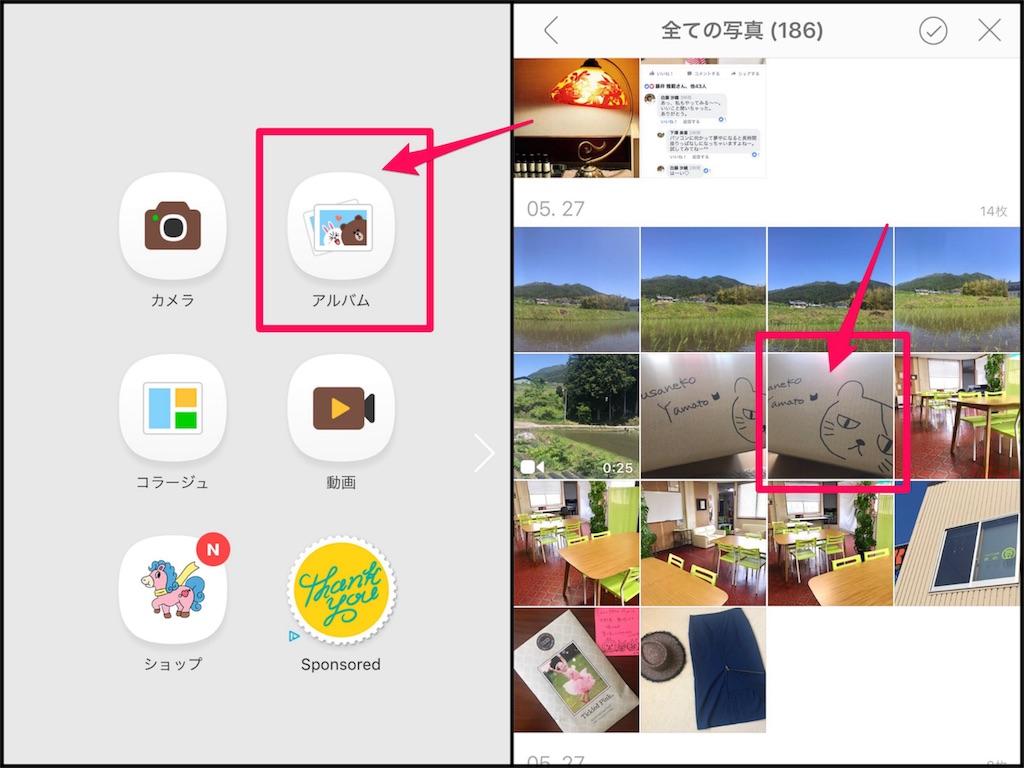 f:id:mika-shimosawa:20170528100644j:plain