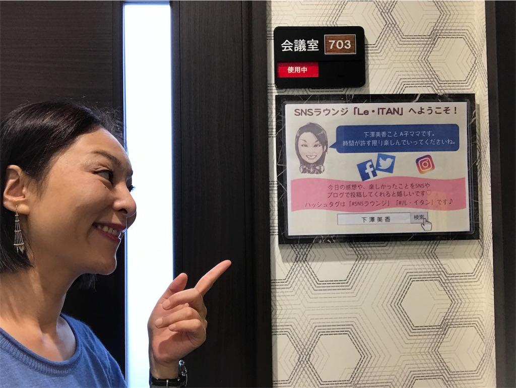 f:id:mika-shimosawa:20170725200920j:image