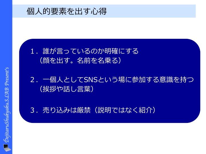 f:id:mika-shimosawa:20170801101958j:plain