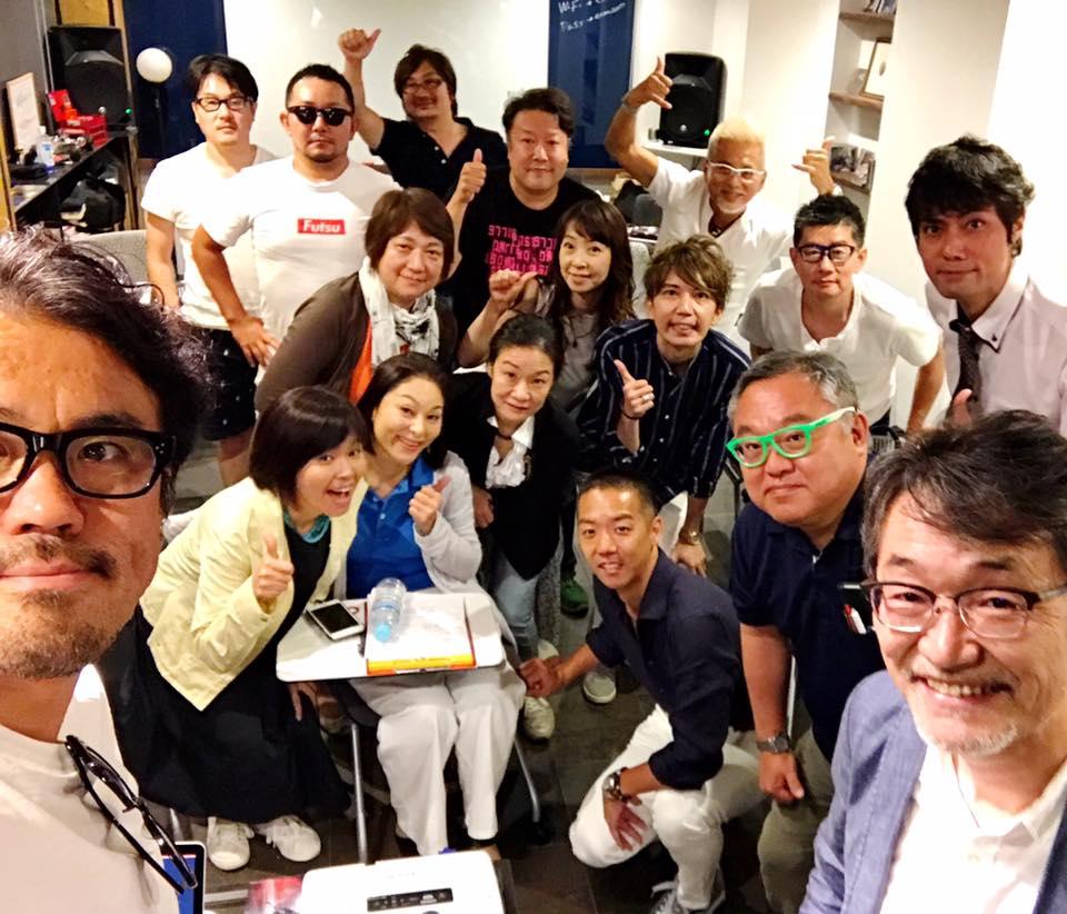 f:id:mika-shimosawa:20170805162048j:plain