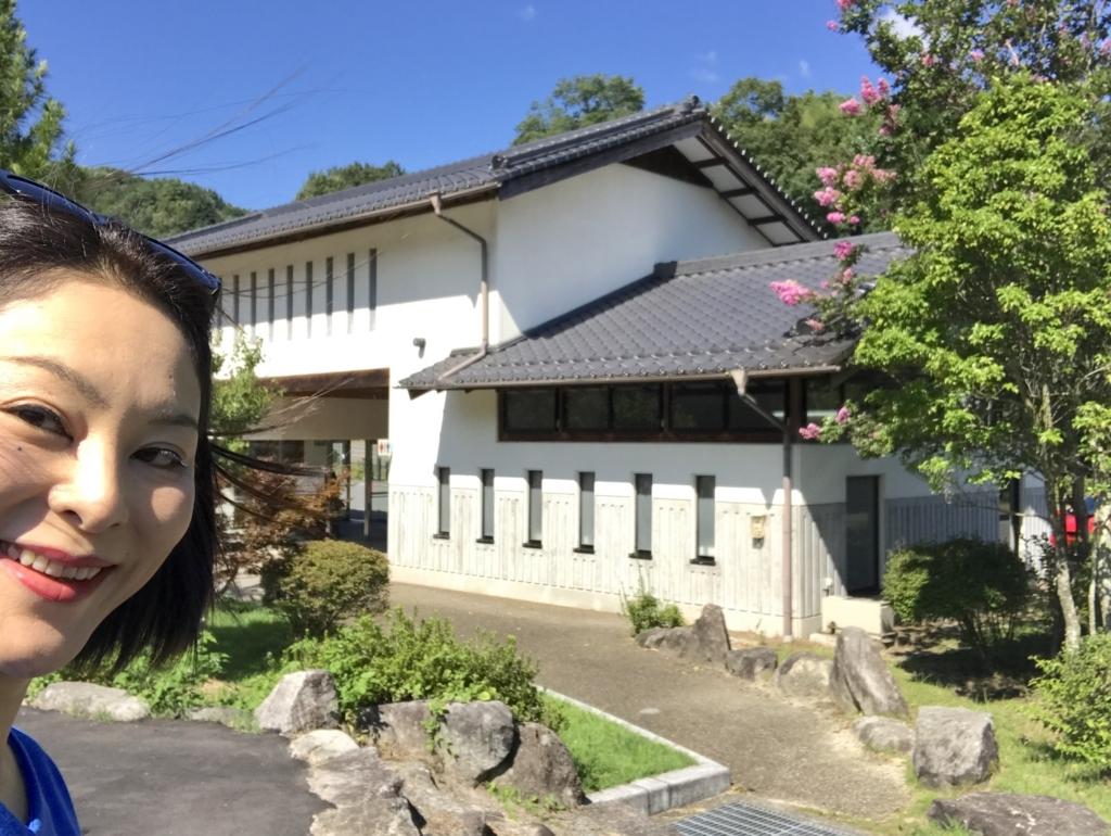 f:id:mika-shimosawa:20170901093418j:plain