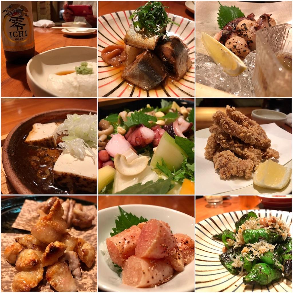 f:id:mika-shimosawa:20170927174218j:image
