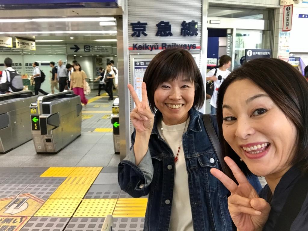f:id:mika-shimosawa:20170928142025j:plain