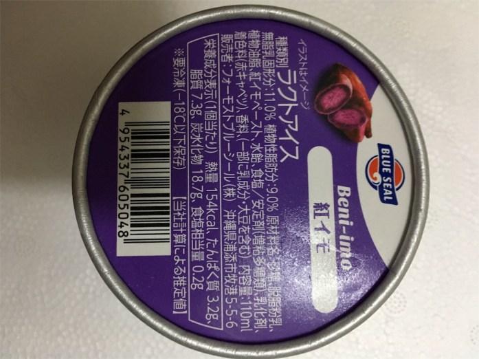 f:id:milk78:20170108161029j:image